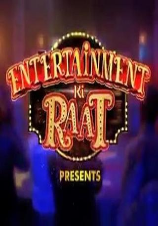 Entertainment Ki Raat 20 May 2018 200MB HDTV 480p