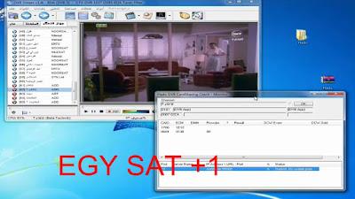 العملاق Hadu - CCCam DVB plugin