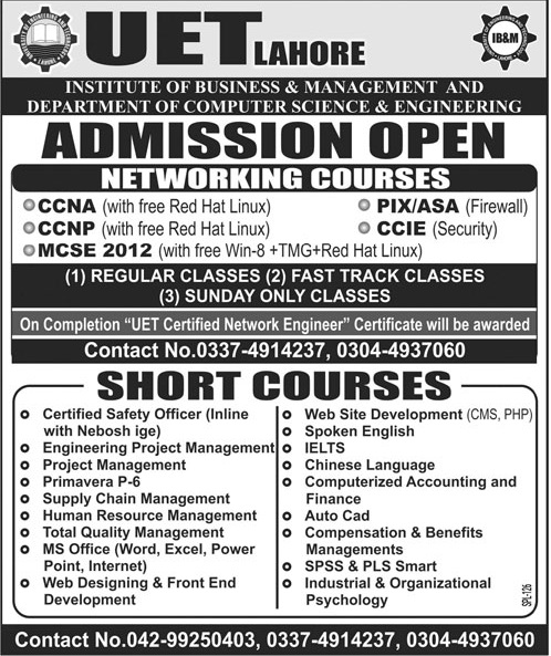 Admissions In UET lahore open ( UET LAHORE ADMISSIONS) Apply