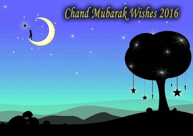 chand raat mubarak wishes 2016