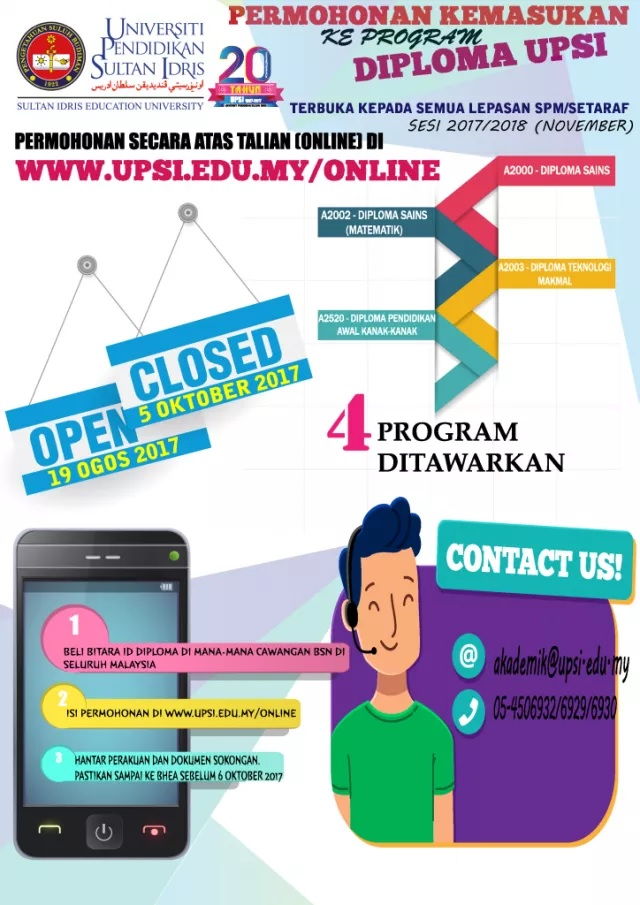 Permohonan program diploma UPSI Ambilan November 2017/ 2018