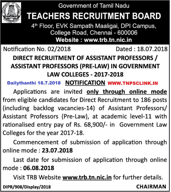 TN Law College Assistant Professors Recruitment 2018 Notification Dated 17.08.2018 Daily Thanthi