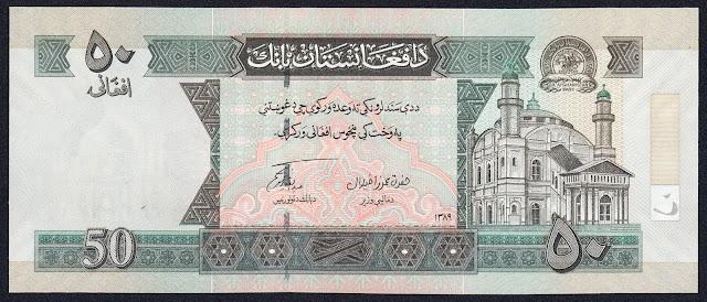 Afghanistan Banknotes 50 Afghanis banknote 2010 Shah-do-Shamshira Mosque Kabul