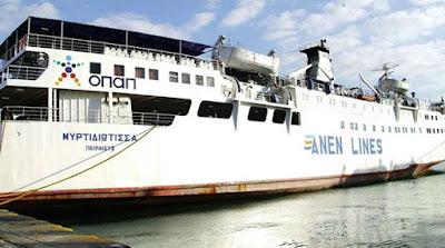 EKTAKTO❗ Ακυβέρνητο 🚢πλοίο στον Παγασητικό❗ Αγωνία για τους 53 επιβάτες
