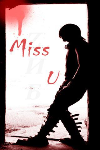 Beautiful Quotes And Inspirational Wallpapers Facebook Wallpapers Miss You Missing You Miss Him Missing Him Miss