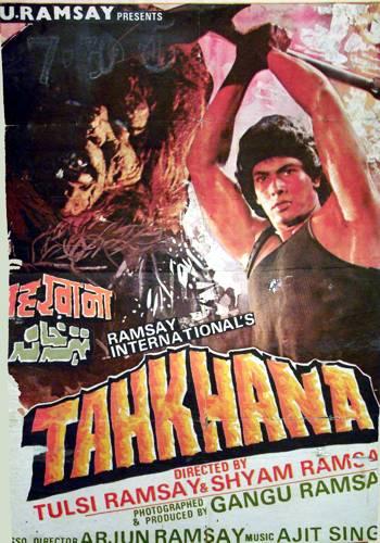 Shaitan Kannada Movie Download