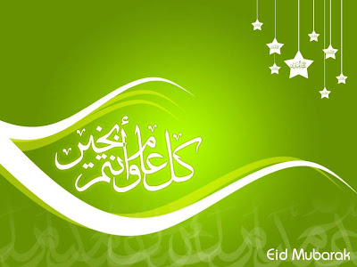 eid mubarak wallpapers background images 5