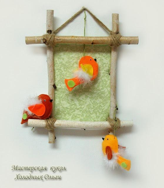 Весенние пташки