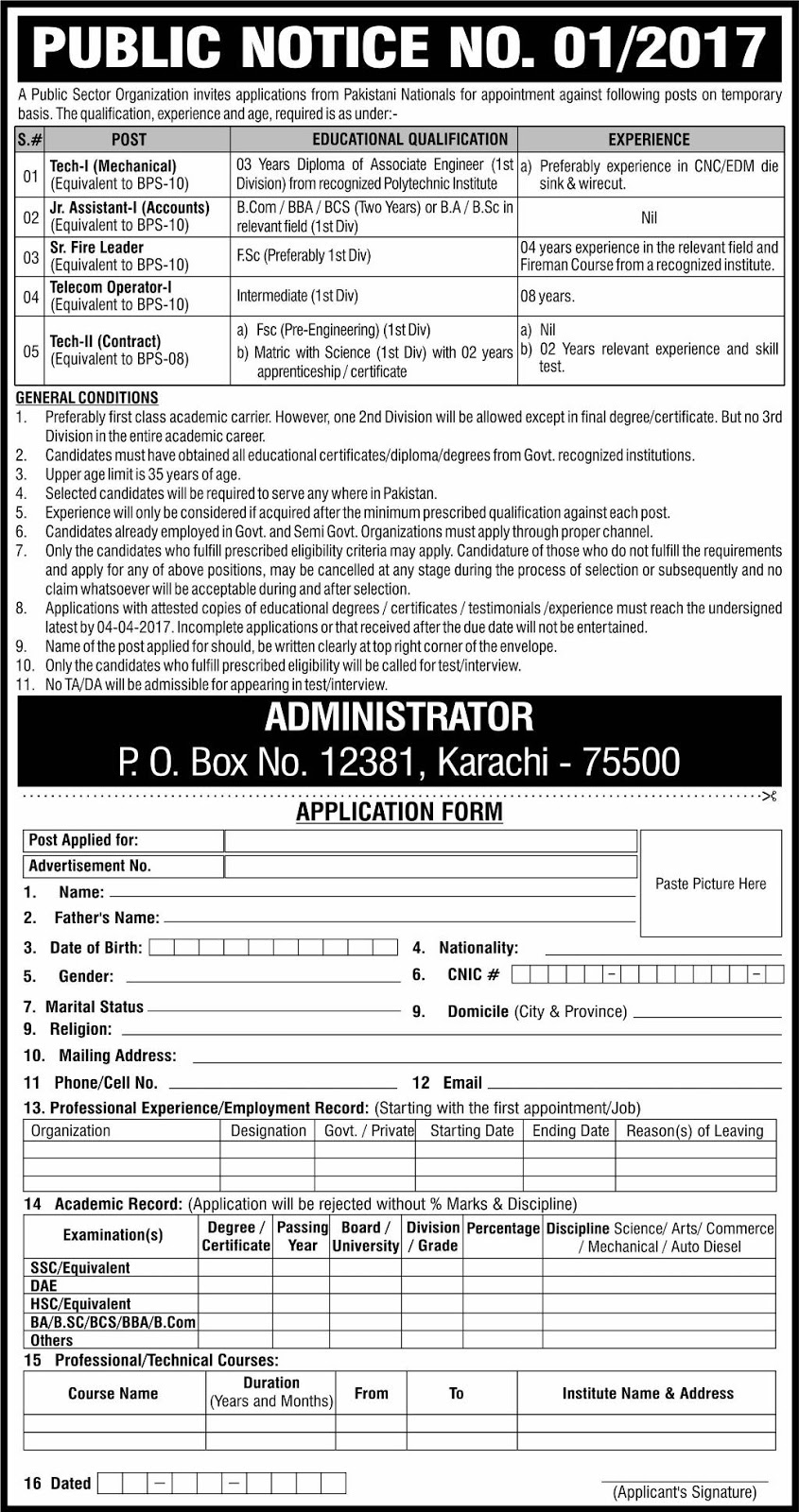 PO Box 12381 Karachi Pakistan Atomic Energy Commission Jobs