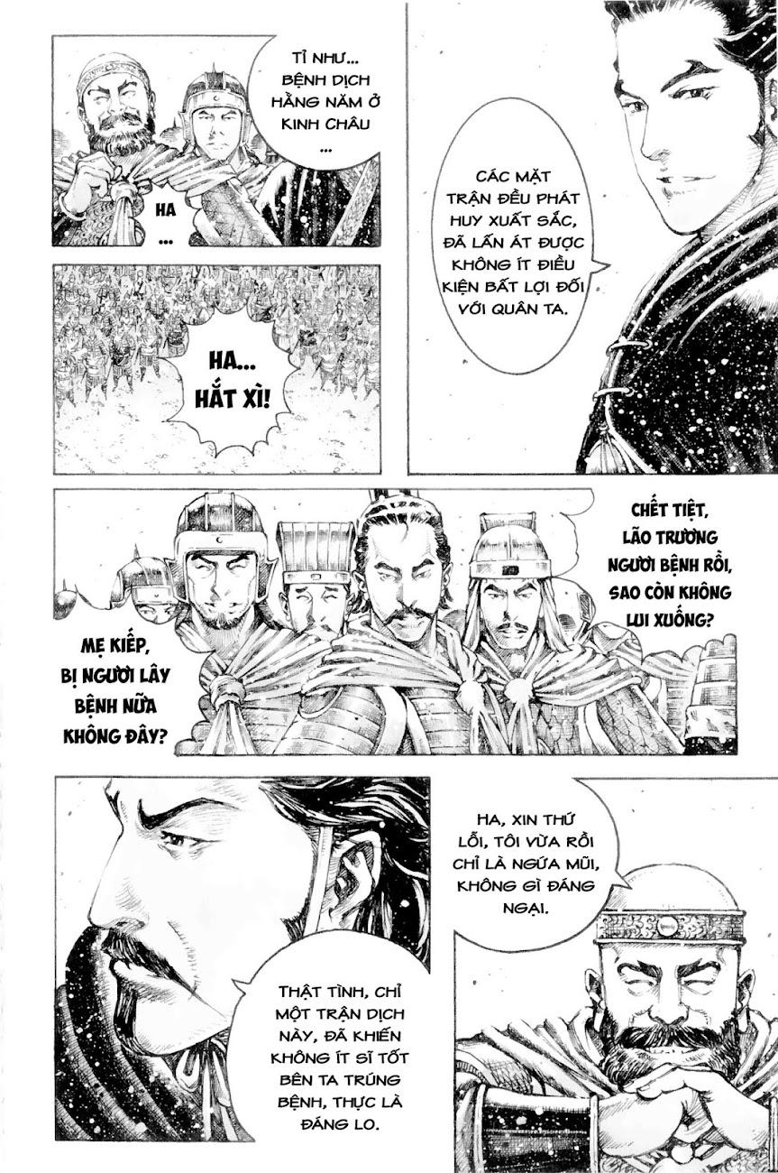Hỏa phụng liêu nguyên Chương 417: Ám chiêu nan phòng [Remake] trang 8