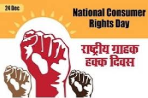 24th December: National Consumers Day