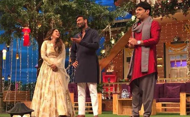कपिल शर्मा के शो में देवगन अपनी पत्नी काजोल के साथ