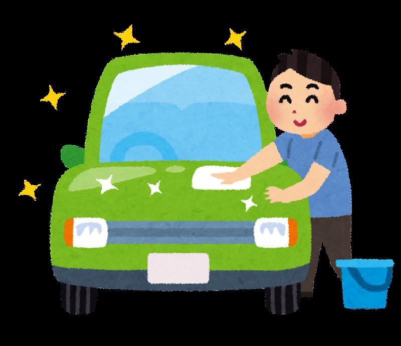 洗車をしている男性のイラスト | かわいいフリー素材集 いらすとや