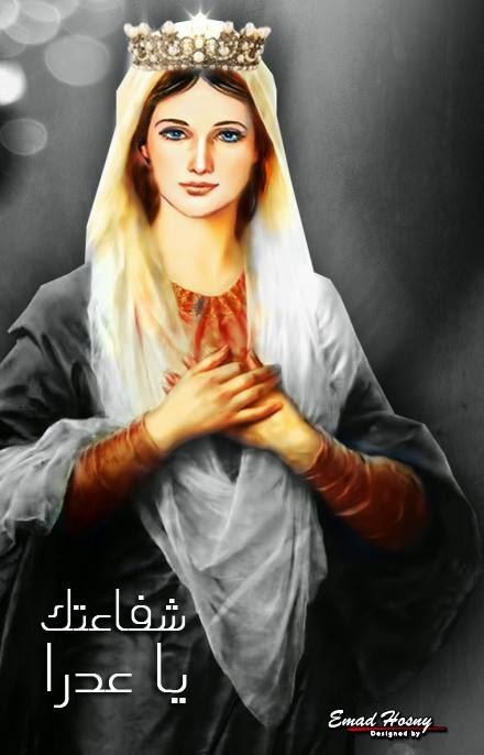 اجمل صور للعذراء مريم منتدى الفرح المسيحى