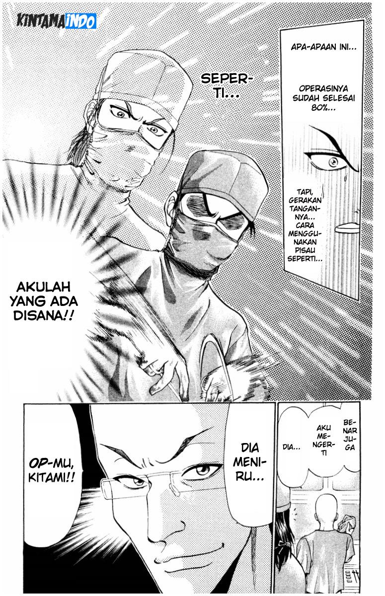 Dilarang COPAS - situs resmi www.mangacanblog.com - Komik godhand teru 020 - chapter 20 21 Indonesia godhand teru 020 - chapter 20 Terbaru 27|Baca Manga Komik Indonesia|Mangacan