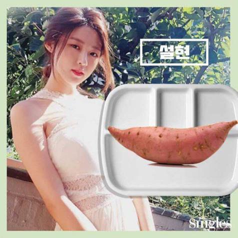 Diet Ala Suzy Miss A