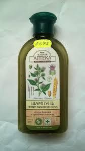 Recenzja - Zielona Apteka odżywka do włosów