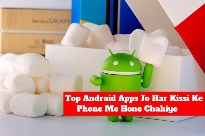 top 5 mobile apps जो आपके एंड्राइड मोबाइल में होने चाहिए