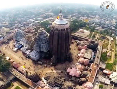 Jagannath Temple, Puri - Odisha