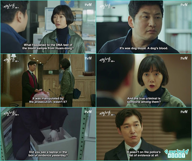 Prosecutor Yeo Jin got the clues and ask Shi mok he knew the real culprit - Secret Forest: Episode 2 korean Drama