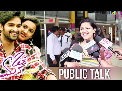 Oka Manasu Movie Public Talk/ Public Review -Public Response - Naga Shourya ,Niharika Konidela