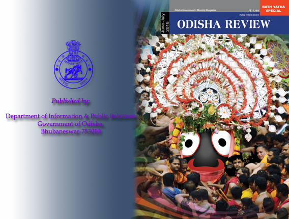 Odisha Review (June-July 2018 Issue) eMagazine By Govt. of Odisha - Free e-Book (HQ PDF)