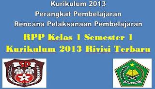 RPP Kelas 1 SD/MI Semester 1 Kurikulum 2013 Revisi Terbaru
