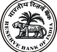 RBI Recruitment 2017, www.rbi.org.in