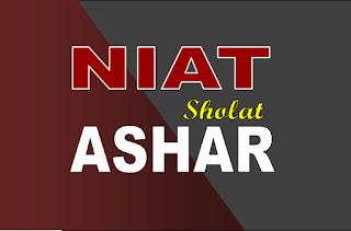 Niat Sholat Ashar
