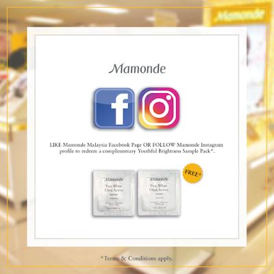 Mamonde Malaysia FREE Youthful Brightness Sample Pack Giveaway