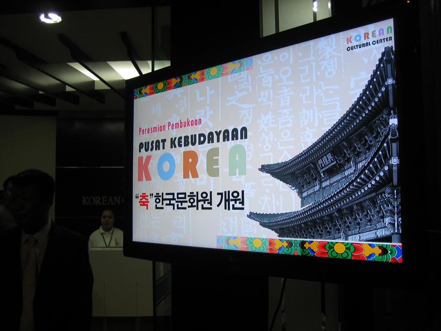 Maria Margareta: Opening Ceremony of Korean Cultural Center Indonesia. Jakarta, July of 18th 2011
