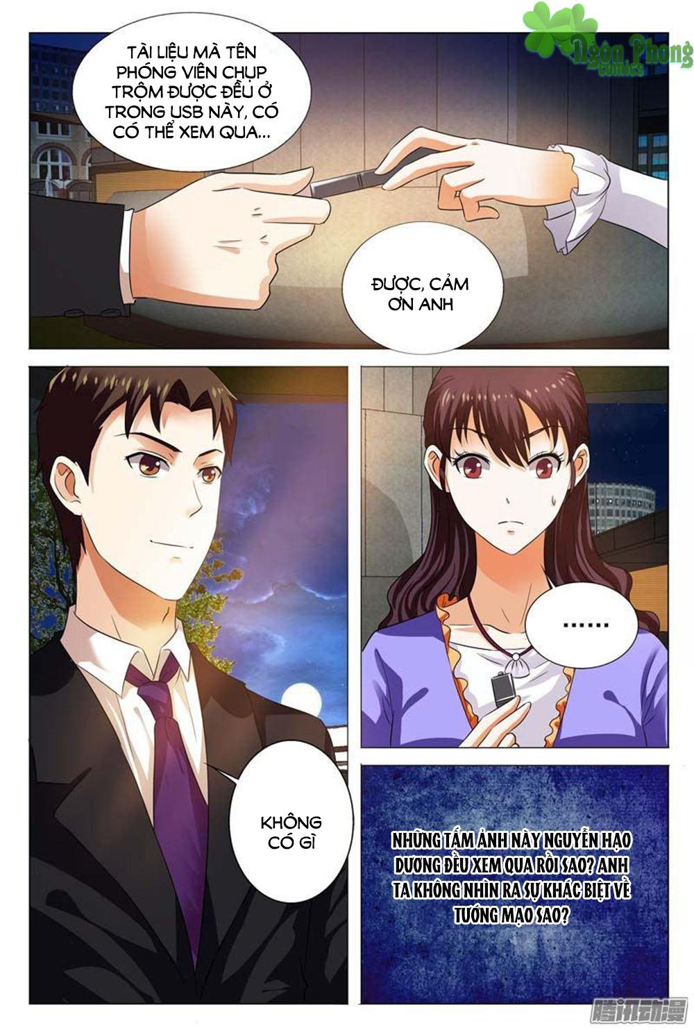 Hào Môn Tiểu Lão Bà Chap 105 - Trang 4