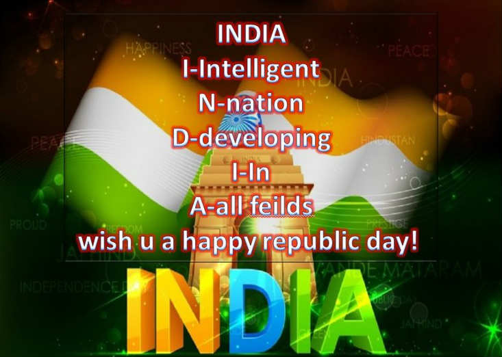 Happy republic day Narendra Modi's speech