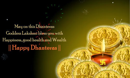 Happy Dhanteras Wishes 2016
