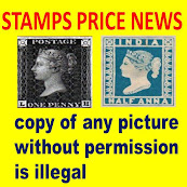 WORLD STAMPS PRICE