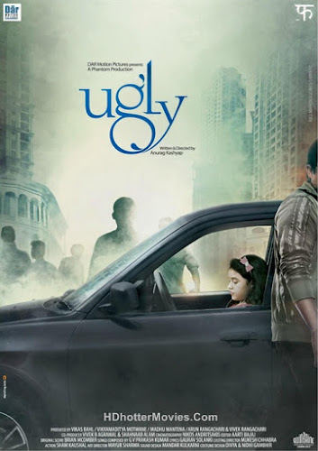 Ugly (2014) Movie Poster No. 1