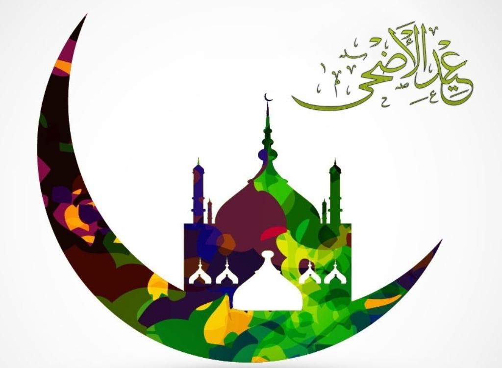 Ucapan Selamat Hari Raya Idul Adha Untuk Keperluan Media Sosial
