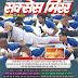 Succes Mirror August  2016 in Hindi Pdf free download