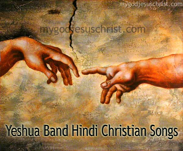 Grace Of God Yeshua Band Hindi Christian Songs Free Download Jesus christ song in hindi. grace of god blogger