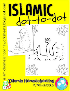 Islamic homeschooling worksheets