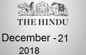 The Hindu Newspaper Today 21 December 2018 Download PDF
