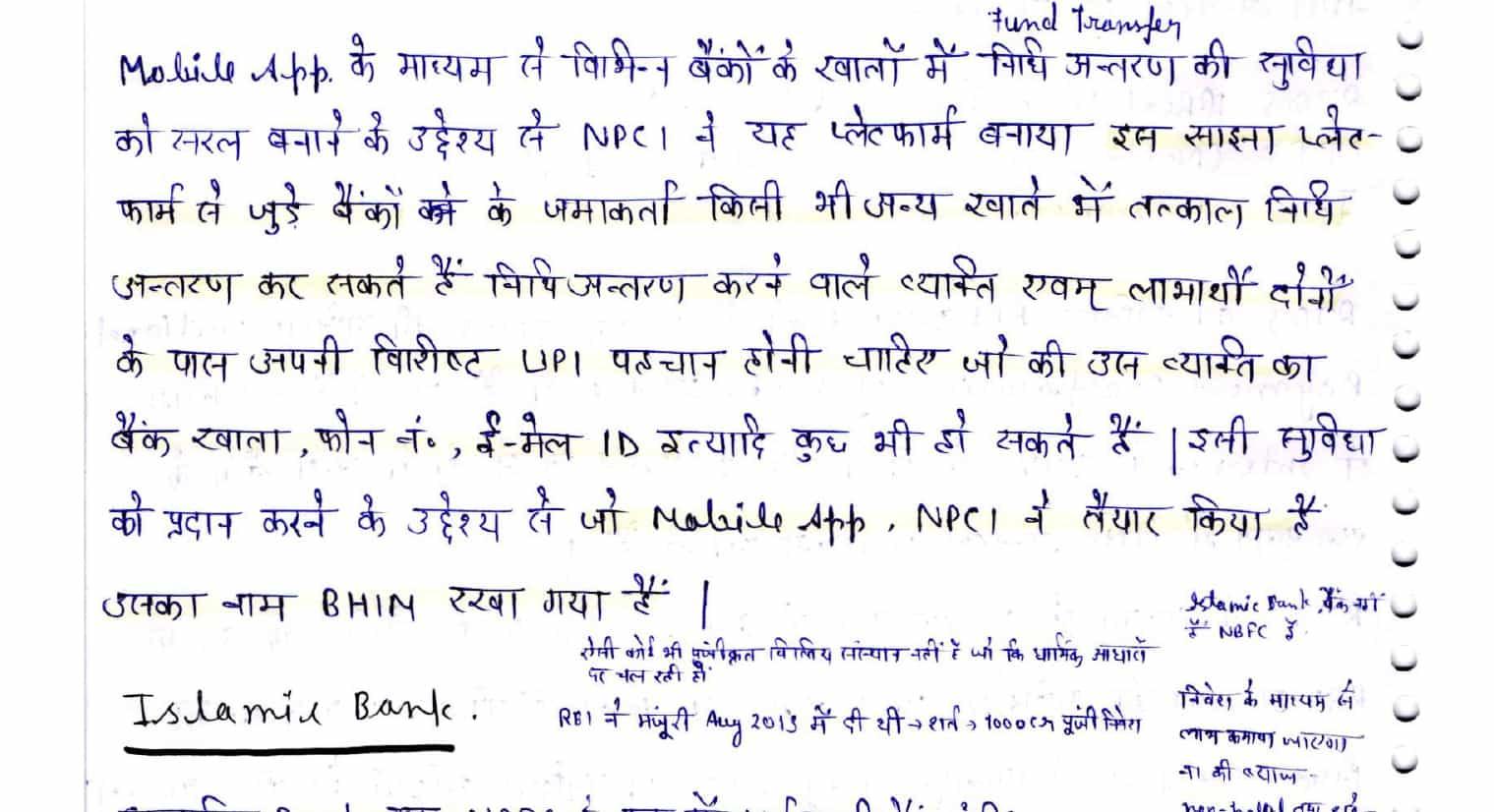 Economics Handwritten Notes UPSC IAS