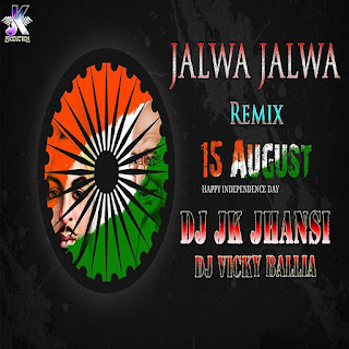 Jalwa Jalwa VS Jai Shree Ram ( Remix ) - Jk Production Ft DJ Vicky Ballia