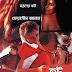 Hot Girl - Ferdous Alam - 18+ Adult Bangla Book - হট গার্ল - ফেরদৌস আলম (প্রাপ্ত বয়স্কদের জন্য)
