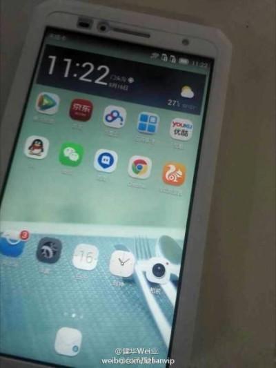 Huawei Ascend P7 Akan Gunakan Fingerprint Scanner