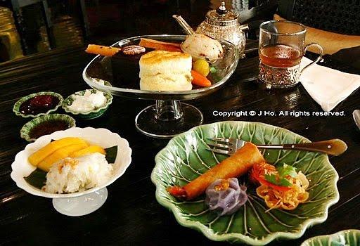 Erawan Tea Room Reservation
