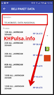 Pada menu BELI PAKET DATA silahkan pilih operator yang anda tuju, sebagai contoh Telkomsel Data Nasional. Selanjutnya pilih jenis produknya. Sebagai contoh Admin memilih paket 12GB Di semua jaringan berlaku 30 hari full 24 jam