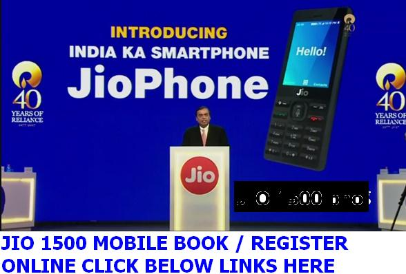This Is Very Good News For All Indians Becuase Wolrd Cheapest 4g Mobile Introude Market By Jio Company With Low Cost Rs 1500 Refundable Online Registration