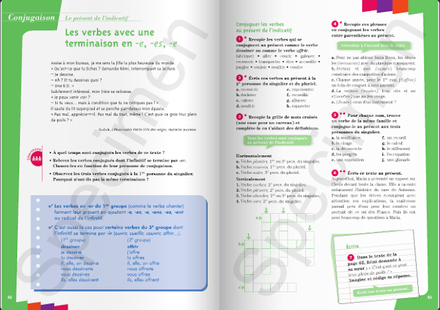 Exercise Francais Cm1 Pdf Download arcade project mientras twinsanity