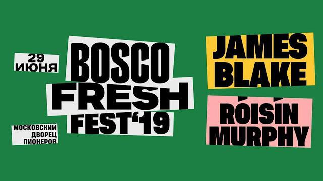 James Blake и Róisín Murphy выступят на Bosco Fresh Fest 2019